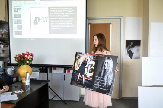 работа в колледже москва преподаватель истории